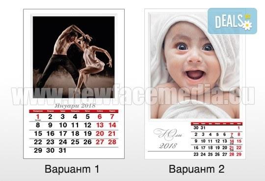 За Новата година! 2 броя 13-листови календари за 2018 г. със снимки на клиента от New Face Media! - Снимка 5