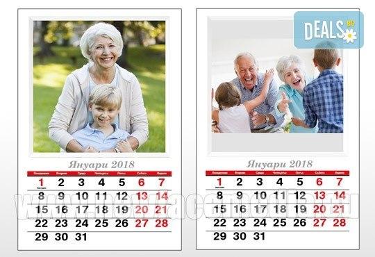 За Новата година! 2 броя 13-листови календари за 2018 г. със снимки на клиента от New Face Media! - Снимка 6