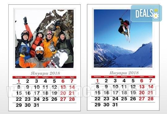 За Новата година! 2 броя 13-листови календари за 2018 г. със снимки на клиента от New Face Media! - Снимка 7