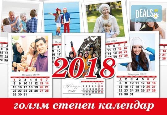 За Новата година! 2 броя 13-листови календари за 2018 г. със снимки на клиента от New Face Media! - Снимка 3