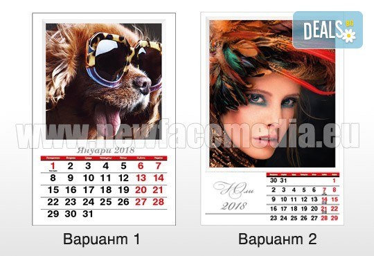 За Новата година! 2 броя 13-листови календари за 2018 г. със снимки на клиента от New Face Media! - Снимка 2