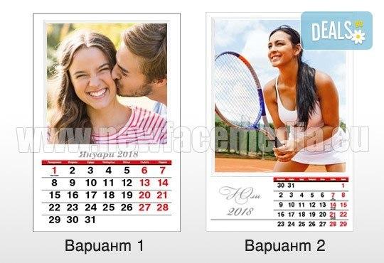 За Новата година! 2 броя 13-листови календари за 2018 г. със снимки на клиента от New Face Media! - Снимка 4