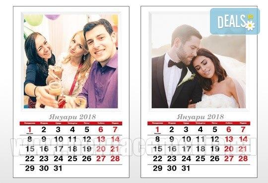 За Новата година! 2 броя 13-листови календари за 2018 г. със снимки на клиента от New Face Media! - Снимка 1