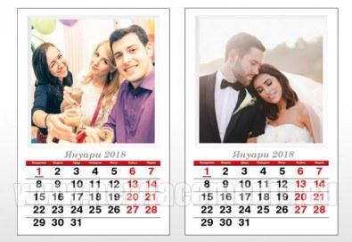 За Новата година! 2 броя 13-листови календари за 2018 г. със снимки на клиента от New Face Media!