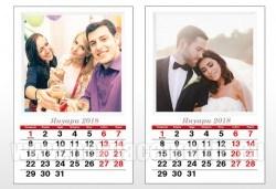За Новата година! 2 броя 13-листови календари за 2018 г. със снимки на клиента от New Face Media! - Снимка