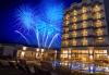 Посрещнете Нова година 2018 в 4 звездния Musho Otel 4*, Айвалък! 4 нощувки на база Аll inclusive, възможност за транспорт - thumb 1