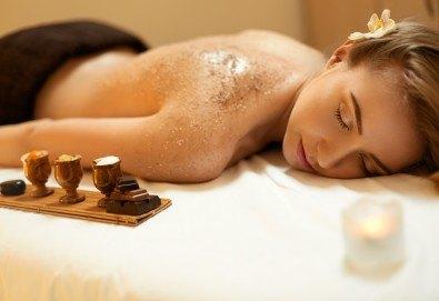Подарете 100% релакс! Пакет 3 масажа със злато и Hot stone, шоколад и зонотерапия, арома масаж с етерични масла в луксозния SPA център Senses Massage & Recreation! - Снимка