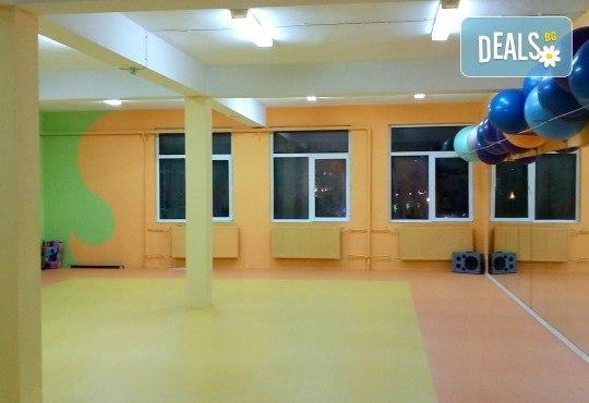 4 или 8 тренировки карате за деца с инструктор от Карате клуб Будошин в Божествени тела Аеробик спорт, Варна! - Снимка 2