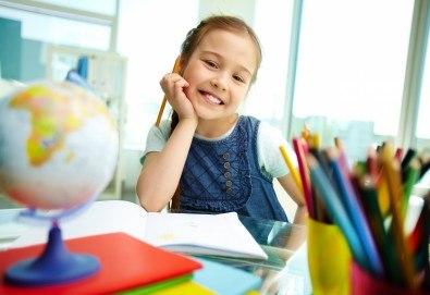 Помогнете на детето си в училище! Полудневна занималня за деца от 1 до 4 клас в занималня Будилниче - Снимка