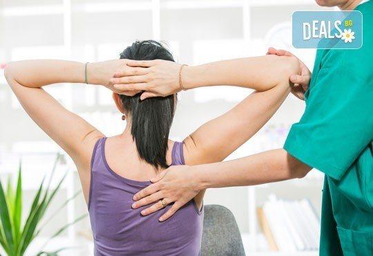 Отново пълноценни! 70-минутен лечебен масаж при плексит от професионален кинезитерапевт и бонус: преглед в студио Samadhi! - Снимка 1