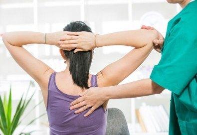 Отново пълноценни! 70-минутен лечебен масаж при плексит от професионален кинезитерапевт и бонус: преглед в студио Samadhi! - Снимка