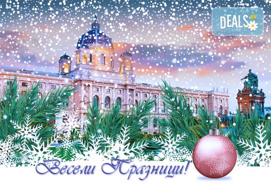 Коледна приказка във Виена, Австрия! 2 нощувки със закуски, транспорт, посещение на коледните базари и търговски центрове - Снимка 1