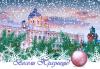 Коледна приказка във Виена, Австрия! 2 нощувки със закуски, транспорт, посещение на коледните базари и търговски центрове - thumb 1