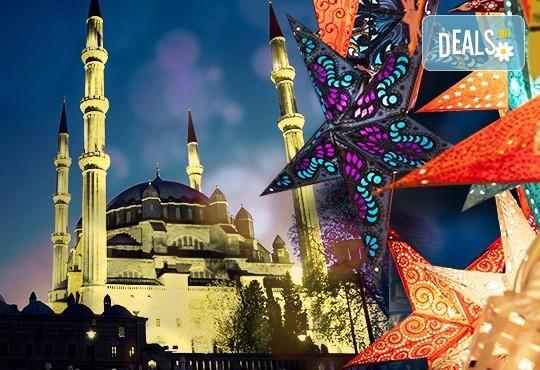 Последни места! Нова година в Margi Hotel 5*, Одрин, Турция! 2 нощувки със закуски и вечери, Новогодишна вечеря и празнична програма, ползване на СПА и безплатно за дете до 6 г. - Снимка 1