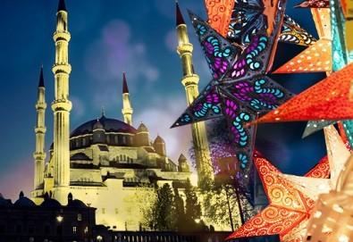 Последни места! Нова година в Margi Hotel 5*, Одрин, Турция! 2 нощувки със закуски и вечери, Новогодишна вечеря и празнична програма, ползване на СПА и безплатно за дете до 6 г. - Снимка