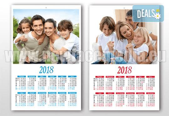 За семейство и приятели! Поръчайте 10 броя календари за стена със семейна снимка или фирмен бранд от New Face Media! - Снимка 1