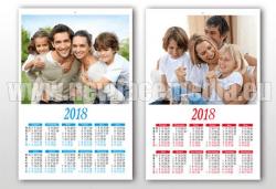 За семейство и приятели! Поръчайте 10 броя календари за стена със семейна снимка или фирмен бранд от New Face Media! - Снимка