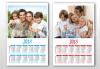 За семейство и приятели! Поръчайте 10 броя календари за стена със семейна снимка или фирмен бранд от New Face Media! - thumb 1