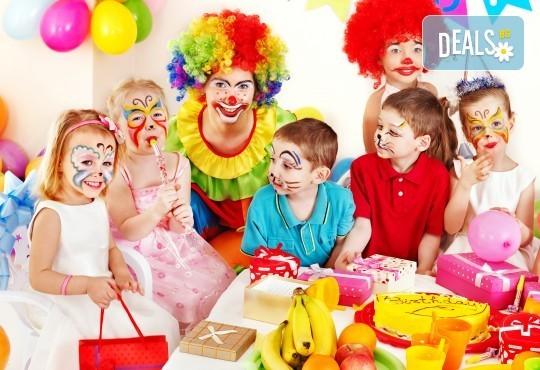 Незабравим празник за Вашето дете! Аниматор за детски рожден до 15 деца, облечен в герой по избор, занимателни игри, балони и рисунки! - Снимка 1