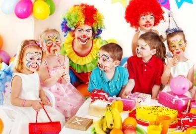 Незабравим празник за Вашето дете! Аниматор за детски рожден до 15 деца, облечен в герой по избор, занимателни игри, балони и рисунки! - Снимка