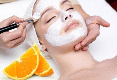 Свежа и красива кожа! Регенерираща терапия за лице с цитрусови плодове и витамин С в салон за красота Престиж, Яворец! - Снимка