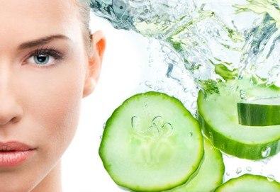 Интензивна хидратация за кожата с терапия за лице с нар и краставица в салон за красота Престиж, Яворец! - Снимка