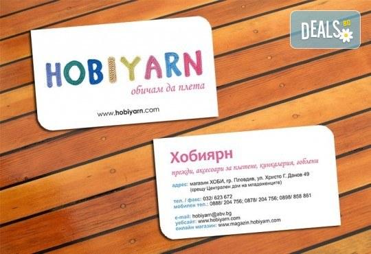 За бизнеса! 1000 луксозни двустранни визитки с UV лак гланц, пълноцветен печат от Studio SVR Design! - Снимка 1