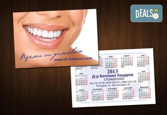 За бизнеса! 1000 луксозни двустранни визитки с UV лак гланц, пълноцветен печат от Studio SVR Design! - Снимка 3