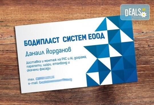 За бизнеса! 1000 луксозни двустранни визитки с UV лак гланц, пълноцветен печат от Studio SVR Design! - Снимка 4