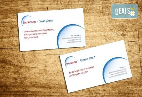 За бизнеса! 1000 луксозни двустранни визитки с UV лак гланц, пълноцветен печат от Studio SVR Design! - Снимка 2