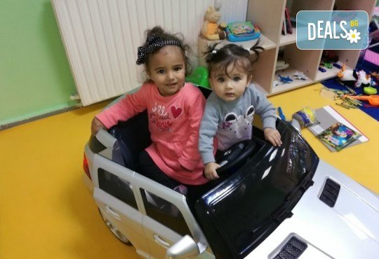 Забавление за Вашия малчуган! Почасово гледане на деца от Детски център Лъвчета - Снимка 6