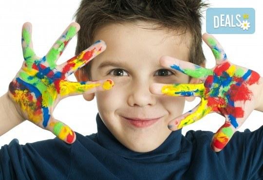 Забавление за Вашия малчуган! Почасово гледане на деца от Детски център Лъвчета - Снимка 1