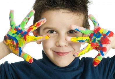 Забавление за Вашия малчуган! Почасово гледане на деца от Детски център Лъвчета - Снимка