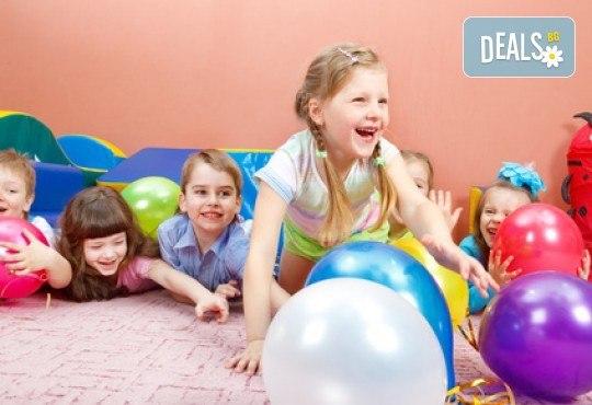 Забавление за Вашия малчуган! Почасово гледане на деца от Детски център Лъвчета - Снимка 2