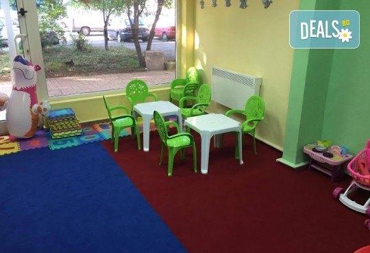 Забавление за Вашия малчуган! Почасово гледане на деца от Детски център Лъвчета - Снимка 4