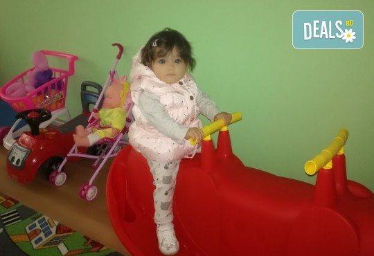 Забавление за Вашия малчуган! Почасово гледане на деца от Детски център Лъвчета - Снимка 5