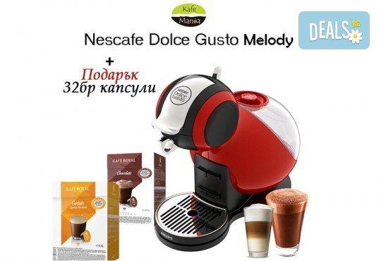 Идеален подарък за коледните празници! Nescafe Dolce Gusto Melody червена кафе машина и подарък: 32 броя капсули Cafe Royal + безплатна доставка - Снимка 1