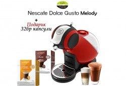 Идеален подарък за коледните празници! Nescafe Dolce Gusto Melody червена кафе машина и подарък: 32 броя капсули Cafe Royal + безплатна доставка - Снимка