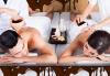 Шоколадов релакс за двама! Терапия Тройно шоколадово блаженство: синхронен шоколадов масаж за двама, маска за лице с чист козметичен шоколад и комплимент: бял или черен шоколад за десерт от Chocolate studio - thumb 1