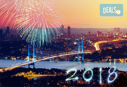 Нова година 2018 в Истанбул в хотел Grand Emin 3*! 3 нощувки с 3 закуски, транспорт, посешение на Капалъ Чарши, историческия Хиподрум и МОЛ Forum - Снимка 1