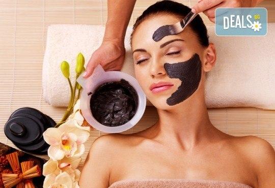 Масаж и терапия на лице с минерали от Мъртво море в Senses Massage & Recreation