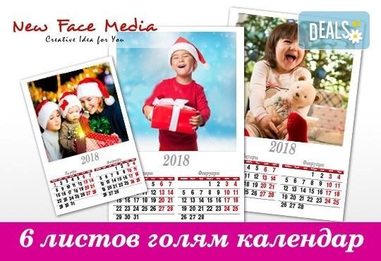 """Подарете за празниците! Голям стенен """"6-листов календар"""" със снимки на цялото семейство, луксозно отпечатан от New Face Media! - Снимка 1"""