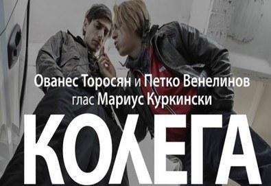Гледайте Ованес Торосян и Петко Венелинов в авторския спектакъл Колега на 29-ти ноември (сряда) в Нов театър НДК!