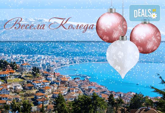 Коледа в Hotel Nova Riviera 3*, Охрид! 2 нощувки със закуски и вечери, едната празнична, с жива музика и напитки, транспорт, екскурзовод и програма - Снимка 1