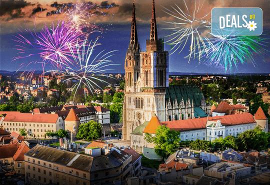 Нова година 2018 в Загреб, Хърватия! 3 нощувки със закуски и вечери в хотел Laguna 3*, Новогодишна Гала вечеря, транспорт и водач! - Снимка 1