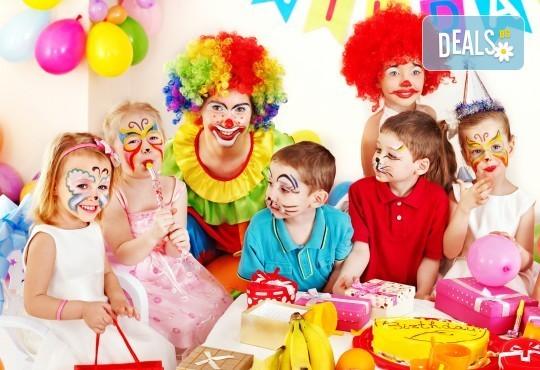 Забавление за Вашия малчуган! 3 часов детски рожден ден за до 10 деца, аниматор и празнична украса от Детски център Лъвчета! - Снимка 2