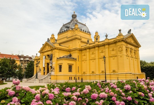 Екскурзия през 2018 до Загреб, Хърватия! 2 нощувки със закуски, транспорт, водач и възможност за посещение на Плитвичките езера - Снимка 1