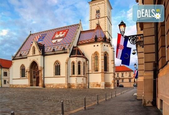 Екскурзия през 2018 до Загреб, Хърватия! 2 нощувки със закуски, транспорт, водач и възможност за посещение на Плитвичките езера - Снимка 4
