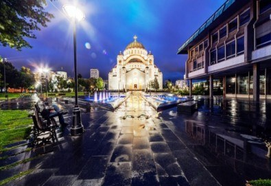 Нова година 2018 в Белград, Сърбия! 3 нощувки със закуски в хотел Palace 4* в центъра, 1 стандартна и 1 Гала вечеря с напитки без лимит, транспорт - Снимка