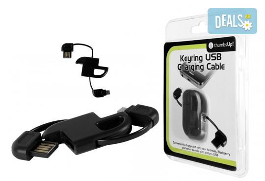 Вземете практичен ключодържател и зарядно за мобилни устройства в едно! - Снимка 1
